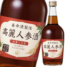 【送料無料】養命酒 高麗人参酒700ml瓶×3本セット