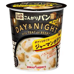 ポッカサッポロ じっくりコトコトこんがりパン DAY&NIGHTジャーマンポテト味カップ28.3g×3ケース(全18本)
