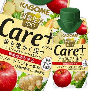 野菜生活100 Care+ アップル・ジンジャーmix 195ml×12本 紙パック