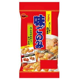 【送料無料】ブルボン 味ごのみ46g×2ケース(全240本)