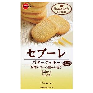 【送料無料】ブルボン セブーレ14枚×2ケース(全90本)