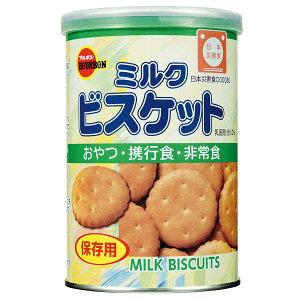 【送料無料】ブルボン 缶入ミルクビスケット75g×1ケース(全24本)