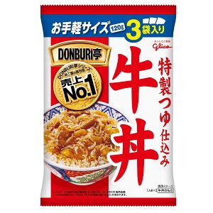 【送料無料】グリコ DONBURI亭3食パック「牛丼」360g(120g×3袋)×1ケース(全20本)