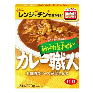 【送料無料】グリコ カレー職人ふわふわ玉子のカレー(甘口)170g×2ケース(全160本)