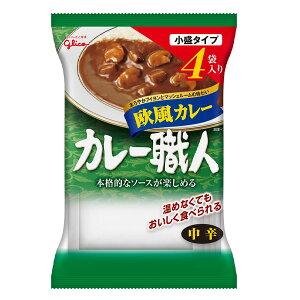 【送料無料】グリコ カレー職人小盛サイズ4食パック欧風カレー(中辛)600g(150g×4袋)×2ケース(全40本)