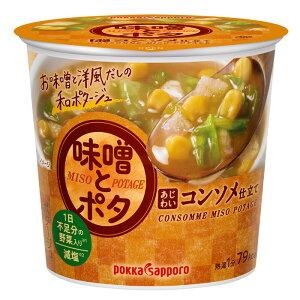 【送料無料】ポッカサッポロ 味噌とポタ 味わいコンソメ仕立てカップ20.9g×2ケース(全12本)