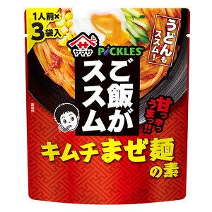 【送料無料】ヤマサ ご飯がススムキムチまぜ麺の素3食入×2ケース(全48本)