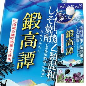 【送料無料】合同 しそ焼酎鍛高譚900mlパック×2ケース(全12本)