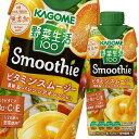 カゴメ 野菜生活100 Smoothie ビタミンスムージー黄桃&バレンシアオレンジMix330ml×1ケース(全12本)