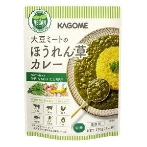 カゴメ 大豆ミートのほうれん草カレー170g×1ケース(全30本)