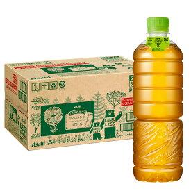 【送料無料】アサヒ 十六茶(ラベルレスボトル)630ml×1ケース(全24本)【to】
