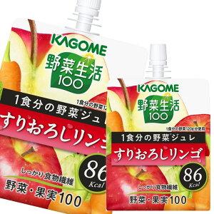 野菜生活100 1食分の野菜ジュレ すりおろしリンゴ 180g×30本 パウチ