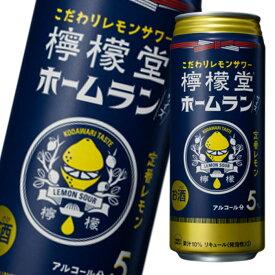 【送料無料】コカ・コーラ 檸檬堂 定番レモン(ホームランサイズ)500ml缶×2ケース(全48本)