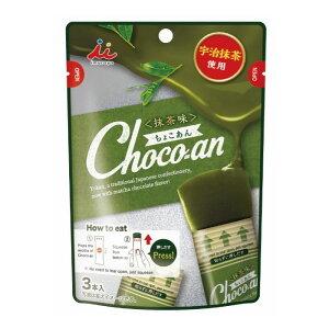 【送料無料】井村屋 Choco-an 抹茶(14g×3本入)×1ケース(全20本)