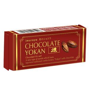 【送料無料】井村屋 チョコレートようかん 煉55g×2ケース(全192本)