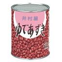 【送料無料】井村屋 ゆであずき(2号缶)1kg缶×2ケース(全24本)