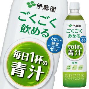 【送料無料】伊藤園 ごくごく飲める毎日1杯の青汁900g×1ケース(全12本)