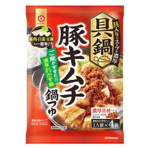 【送料無料】キッコーマン 具鍋 豚キムチ鍋つゆ208g×1ケース(全40本)