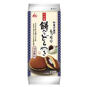 【送料無料】井村屋 和菓子屋のもっちり餅入りどら焼3個入×1ケース(全12本)