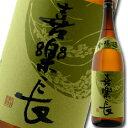 【送料無料】滋賀県・喜多酒造 喜楽長 本醸造1.8L×2本セット