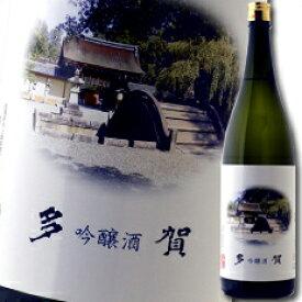 【送料無料】滋賀県・多賀株式会社 多賀 吟醸酒1.8L×2本セット