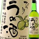 【送料無料】滋賀県・太田酒造 ブランデー原酒入 びわ湖うめ酒720ml×3本セット