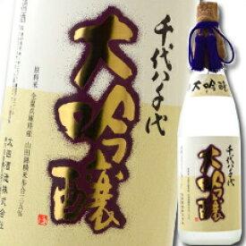 【送料無料】滋賀県・太田酒造 道灌 大吟醸 千代八千代 鶴亀1.8L×2本セット