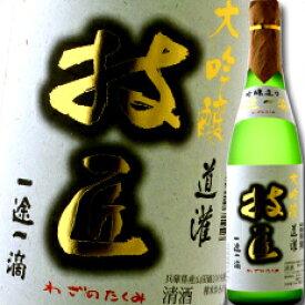 【送料無料】滋賀県・太田酒造 道灌 技匠 大吟醸720ml×3本セット