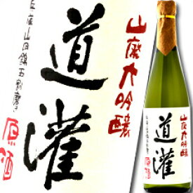 【送料無料】滋賀県・太田酒造 道灌 山廃大吟醸720ml×3本セット