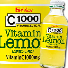 【送料無料】ハウス C1000 ビタミンレモン140ml×2ケース(全60本)【to】