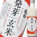 【送料無料】国菊 発芽玄米甘酒720ml×2ケース(全12本)