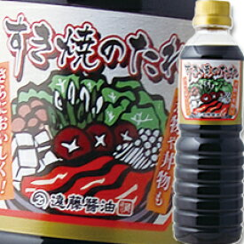 滋賀県・遠藤醤油 すき焼のたれ500ml×1本
