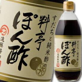 滋賀県・遠藤醤油 すだちと純米酢の料亭ぽん酢600ml×1本
