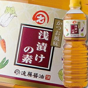 滋賀県・遠藤醤油 浅漬けの素(かつお風味)1L×1本