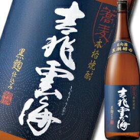 【送料無料】宮崎県・雲海酒造 25度本格そば焼酎 吉兆雲海1.8L×1ケース(全6本)