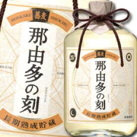 【送料無料】宮崎県・雲海酒造 25度本格そば焼酎 那由多の刻720ml×1ケース(全6本)