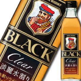 【送料無料】ニッカウヰスキー ブラックニッカ クリア&ウォーター300ml瓶×1ケース(全24本)