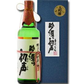 滋賀県・北島酒造 御代栄 大吟醸 吟酒の初声720ml×1本(箱付)