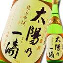【送料無料】滋賀県・北島酒造 御代栄 純米吟醸 太陽の一滴720ml×3本セット