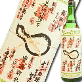 【送料無料】滋賀県・佐藤酒造 吟醸 六瓢箪1.8L×2本セット