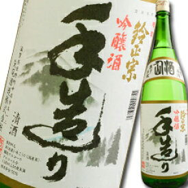 【送料無料】滋賀県・矢尾酒造 鈴正宗 吟醸手造り1.8L×2本セット