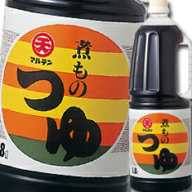 【送料無料】マルテン 煮ものつゆハンディペット1.8L×2ケース(全12本)
