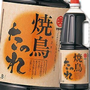 【送料無料】マルテン 焼鳥のたれハンディペット1.8L×2ケース(全12本)