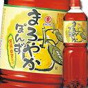 ヒガシマル まろやかぽん酢1L×1ケース(全6本)