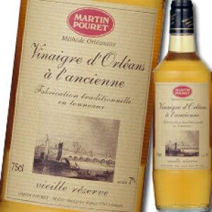 マルカン マルタンプーレ ワインビネガー ホワイト750ml×1ケース(全12本)