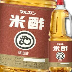 【送料無料】マルカン 米酢ハンディペット1.8L×1ケース(全6本)