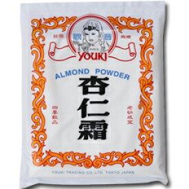 【送料無料】ユウキ 杏仁霜(アーモンドパウダー)400g×1ケース(全24本)