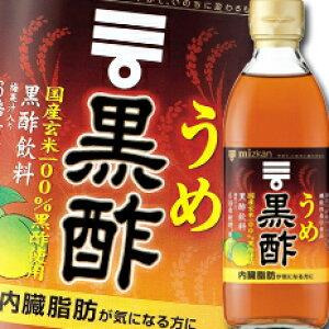 【送料無料】ミツカン うめ黒酢(6倍希釈)500ml×1ケース(全6本)