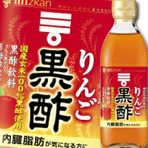 【送料無料】ミツカン りんご黒酢(6倍希釈)500ml×1ケース(全6本)