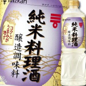 【送料無料】ミツカン 純米料理酒1L×2ケース(全24本)